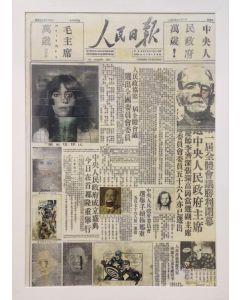Enrico Pambianchi, Patti, tecnica mista e collage su tela, 70x100 cm