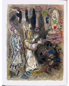 Marc Chagall, Mosè e Aronne col Faraone, Litografia colorata, 22x30 cm