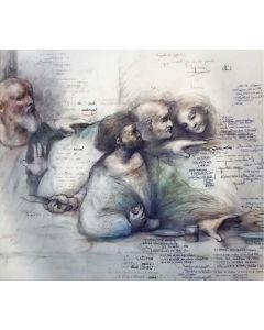 Giancarlo Prandelli, Ultima Cena, dettaglio. Matita e inchiostro su cartoncino, 51.5x59.5cm