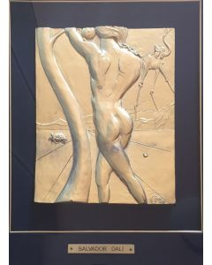 Salvador Dalì, Adamo, bassorilievo, 24x30 cm (52,5x59 con cornice)