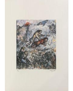 Marc Chagall, Davide e Golia, litografia a colori, Ed. S.P.A.D.E.M. Paris, 1985, 50x70 cm