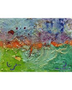 Andrea Marchesini, Senza titolo, tecnica mista, 30x40 cm