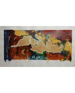 Mario Schifano, Mar Mediterraneo, serigrafia su carta, 70x120 cm