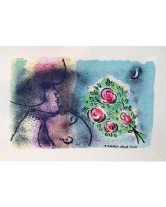 Franco Rognoni, Il tango delle rose, serigrafia, 50x35 cm