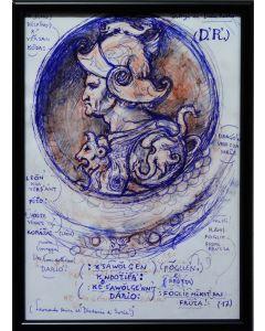 Giancarlo Prandelli, Studio per cavaliere, sanguigna ed inchiostro su carta, 29.5x21cm (D240)