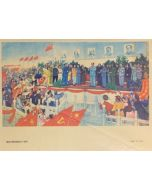 Manifesto cinese, poster, 71x52 cm