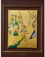 Joan Mirò, L'ape fortunata, bassorilievo d'argento dorato, 30x25 cm
